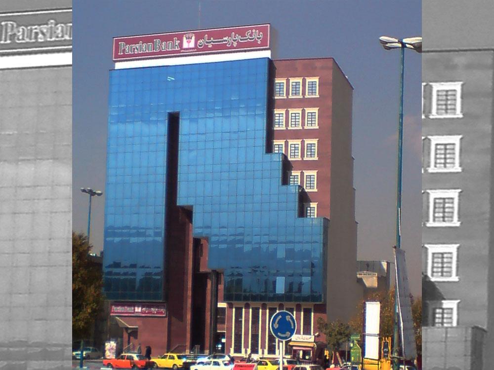 مجتمع تجاری- اداری کرمانشاه